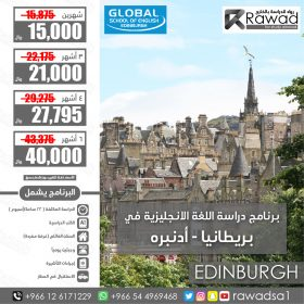 GLOBAL School Of English EDINBURGH offer 1-01