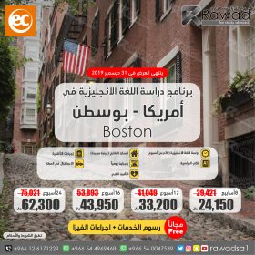 EC offer 10-01