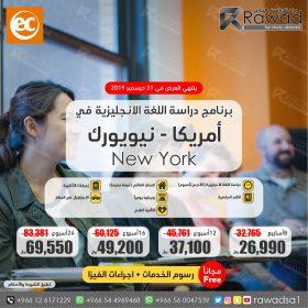 EC offer 11-01