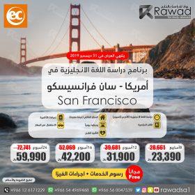 EC offer 13-01