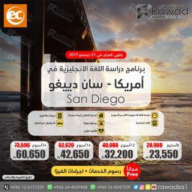 EC offer 14-01