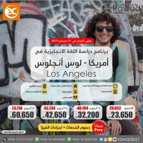 EC offer 15-01