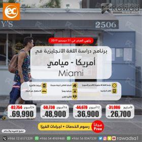 EC offer 16-01
