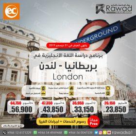 EC offer 18-01