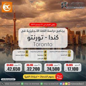 EC offer 21-01