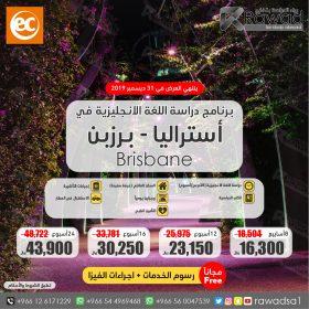 EC offer 23-01