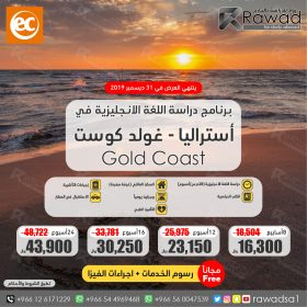 EC offer 24-01