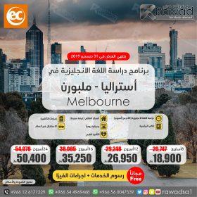 EC offer 25-01