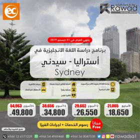 EC offer 26-01