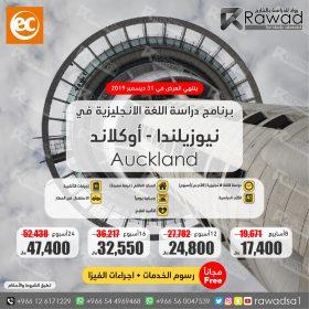 EC offer 27-01