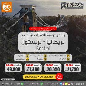 EC offer 5-01
