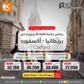 EC offer 6-01