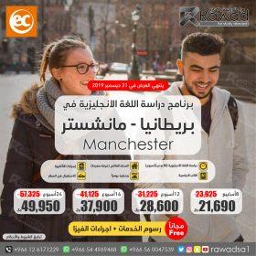 EC offer 9-01