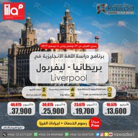 Lila offer 1-01