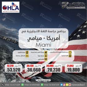 OHLA offer 1-01